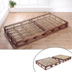 籐 ラタンベッド すのこベッド セパレート式 シングル 幅100cm ( アジアン家具 ラタン家具 シングルベッド )