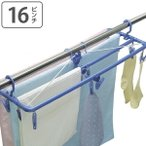洗濯ハンガー バスタオルハンガー 低竿対応 ピンチ16個付 ( 物干しハンガー 角ハンガー 折りたたみ 洗濯物干し )