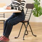 折りたたみ椅子 リリィチェア 6段階調節 ダークブラウン ( チェア イス )