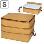 衣類収納袋 jusfit 布団収納袋 高さ調節収納袋 S ( 収納ケース 押入れ収納 衣装ケース ファスナー付 )