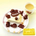 チョコレート型 アンパンマン チョコレートモールド ピック付き キャラクター ( 手作りチョコ 抜き型 スティックチョコ チョコ型 )