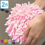 SUSU(スウスウ) お手拭ボール ミニ マイクロファイバー ハンドタオル 抗菌仕様 2個セット