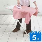 ●かんたんレバーで13段階の高さ調節ができるので、立って、座って、自由な高さでアイロン掛けができます...
