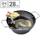 鉄製で熱廻りの良い天ぷら鍋