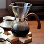 コーヒーメーカー ロクサン 3cup 3カップ ( ハンドドリップ コーヒーサーバー ガラス製 )