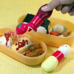 マヨネーズ&ケチャップボトル 2個組 補助キャップ付 ( マヨネーズボトル ケチャップボトル 空容器 )