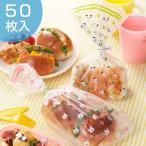 ラッピング袋 プリントポリ袋 パンダ&うさぎ ( ラッピング 袋 透明 お菓子 小 )