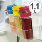 冷水筒 スリムジャグ 1.1L 横置き 縦置き ( ピッチャー 冷水ポット 麦茶ポット )