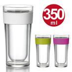 ダブルウォールタンブラー コップ 保冷 保温 2重構造 プラスチック製 350ml ( タンブラー プラコップ グラス 食器 )