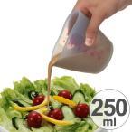 メジャーカップ シリコン計量カップ 250ml タイガークラウン ( キッチン用品 キッチンツール 計量カップ )