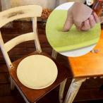 ショッピング椅子 低反発 チェアパット 丸 ( 低反発 ウレタン 椅子 クッション )