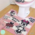 落書きタッチのミッキーとミニー柄トイレマット 【disney_y】