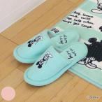 落書きタッチのミッキーとミニーの刺繍入り♪ 【disney_y】