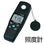 デジタル照度計 LX-204 角型電池式 単位切り替えスイッチ付 ( 測定器具 照度管理 )