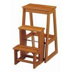ステップチェア 3段 木目 ブラウン( 踏み台 踏台 脚立 椅子 イス 木製 チェア )