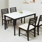 ダイニングテーブル UVダイニング UV塗装 白鏡面仕上げ 幅120cm ( 送料無料 テーブル 机 つくえ リビングテーブル )