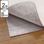保温シート アルミシート 2畳用 超厚手 180×180cm