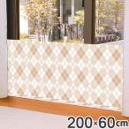特価 冷気対策 窓 冷気シャットパネル 幅200×高さ60cm チェック L ( 寒さ 対策 防寒 パネル 窓 ボード )