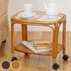 ショッピングラタン 籐 ローテーブル ラタン製 角型 幅45cm キャスター付 ( センターテーブル リビングテーブル )
