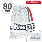 ショッピングラップタオル ラップタオル kappa ロゴ 80cm ( カッパ 巻きタオル ラップバスタオル )