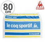 ショッピングラップタオル ラップタオル le coq sportif ライン 80cm ( ルコック 巻きタオル ラップバスタオル )