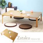 座卓 折れ脚テーブル シンプルデザイン 幅120cm ( 折りたたみ 折り畳み テーブル センターテーブル 大型 大きめ )
