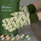 園芸 手袋 マルチグローブ フリーサイズ ( ガーデニング 作業 グローブ ガーデン用品 )