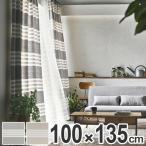 カーテン スミノエ ドレープカーテン コルネ アルディ Hardi 100×135cm ( タッセル 洗える 既成 )