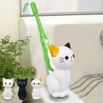 ねこの歯ブラシスタンド 吸盤 洗面所 ねこのしっぽ  ( 歯ブラシ立て ネコグッズ 猫 歯ブラシホルダー バス 収納  )