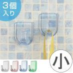 フック Pitacco ピタッコ 透明粘着フック 小 同色3個組 ( 粘着フック 粘着シール 小物掛け )