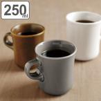 マグカップ コーヒーマグ SLOW COFFEE STYLE コーヒーカップ 250ml ( 磁器製 食器 マグ )