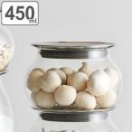 保存容器 キャニスター TOTEM トーテム 450ml ガラス製 ( ガラスキャニスター ガラス保存容器 ガラス瓶 )