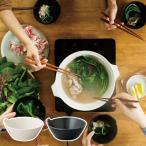 とんすい KAKOMI カコミ 磁器製 ( 鍋 器 小鉢 食器 和皿 小皿 )