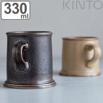 マグカップ コーヒーマグ SLOW COFFEE STYLE Specialty コーヒーカップ 330ml ( 磁器製 食器 マグ )