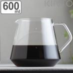 コーヒーサーバー SLOW COFFEE STYLE 600ml ( コーヒーメーカー コーヒーポット ガラスサーバー )