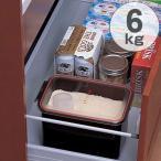 米びつ ライスボックス システムキッチン用 5kg対応タイプ 黒色 ( ライスストッカー 米櫃 保存 保管 シンク 流し下 )
