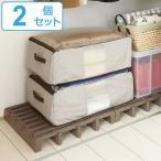 ショッピングすのこ すのこ ジョイントパレット 高床 プラスチック製 2台入り ( 押入れ クローゼット 防湿 防カビ )