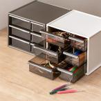 卓上収納ボックス アイケースS 収納ボックス 引き出し 卓上収納 日本製 ( 収納ケース 卓上 収納 小物ケース 小物収納 )