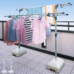 ショッピング場所 ものほし台 ブローベース付き ( 送料無料 物干し台 洗濯物干し 屋外 )