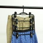 スカートハンガー スカート掛け 4枚掛け ブラック デイズ ( 4段 ズボンハンガー 洋服ハンガー プラスチック製 )