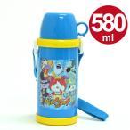ショッピング水筒 子供用水筒 妖怪ウォッチ コップ付 ステンレスボトル 580ml ( 保温 保冷 キャラクター ステンレスマグボトル )