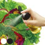 調味料入れ ガラス 約140ml オイルスプレー ポンプ式 ( オイルボトル 油差し 油入れ )