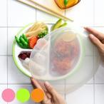 ランチプレート フタ付きランチプレート 丸型 楽弁 仕切り付き プラスチック製 ( ワンプレートランチ 仕切り皿 食洗機対応 )