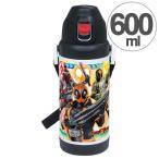 (キャラアウトレット) 子供用水筒 仮面ライダーゴースト 直飲みステンレスボトル 600ml 保冷 ( キャラクター ステンレス製 )