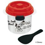 ご飯メーカー ミッキーマウス 電子レンジ対応 ミニしゃもじ付 スノコ付き蒸し器対応 キャラクター ( 調理器具 レンジ調理器 レンジ容器 )