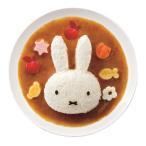 ご飯抜き型 ミッフィー キャラカレー デコ型 押し型 ( ご飯型 ライス型 おにぎり型 キャラごはん )