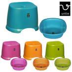風呂椅子&湯桶角セット アンティー untie ( 風呂いす 風呂イス 湯おけ バスチェアー )