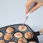 料理用針 たこ焼き返し 千枚通し サヤ付 ステンレス製 ( たこ焼きピック )