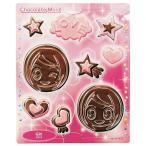 チョコレート型 女の子 チョコレートモールド 手作りチョコ ( チョコ型 抜き型 チョコレート 型 )
