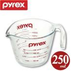 計量カップ 250ml 耐熱ガラス パイレックス PYREX メジャーカップ 取っ手付き ( 計量コップ 計量器具 目盛り付き )